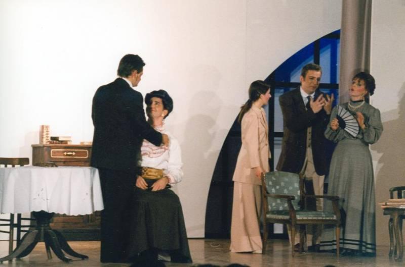 La zia di Carlo 1998